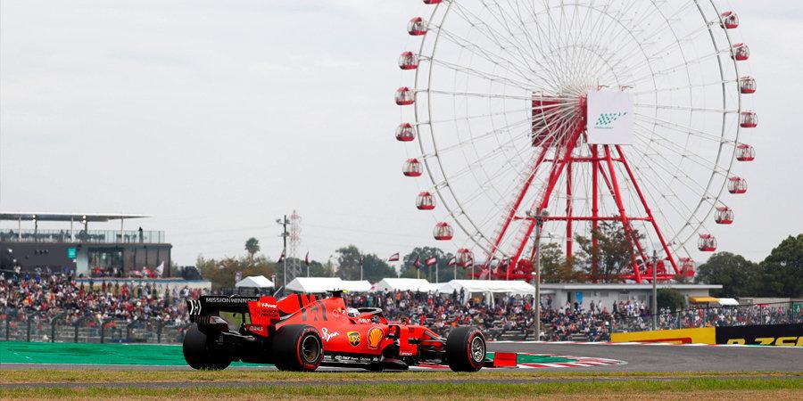 Во время Гран-при Японии ожидается ветер с порывами свыше 200 км/ч