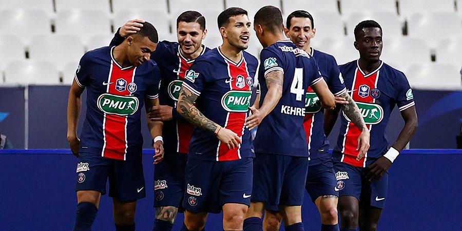 «ПСЖ» выиграл Кубок Франции в 14-й раз, обыграв в финале «Монако» Головина