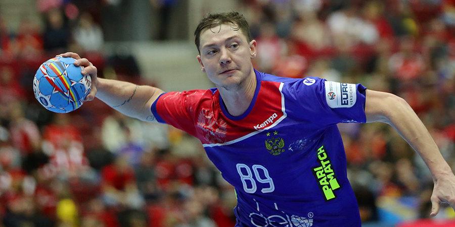 Сборная России получила wild card на мужской чемпионат мира по гандболу