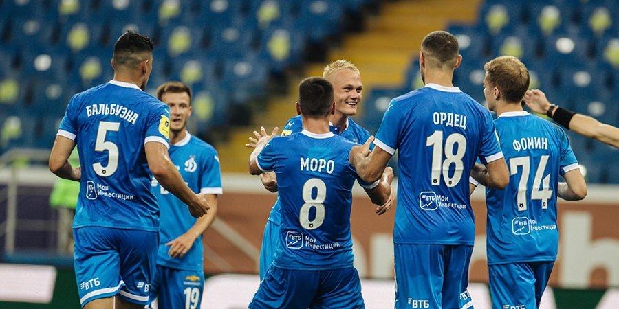 Олег Терехин: «Не ожидал от «Динамо» такой прыти. Хотелось бы, чтобы по итогам сезона команда была в тройке»