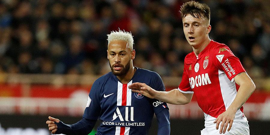 «Монако» Головина дома с разгромным счетом проиграл «ПСЖ»