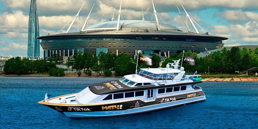 «Матч ТВ» и TikTok организуют футбольную вечеринку на самой большой чартерной яхте Санкт-Петербурга во время Евро-2020
