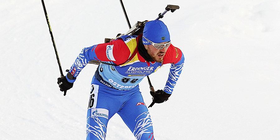 Антон Бабиков: «Латыпов — один из самых талантливых и сильных молодых биатлонистов. Сейчас есть гонки, где я могу с ним бороться»