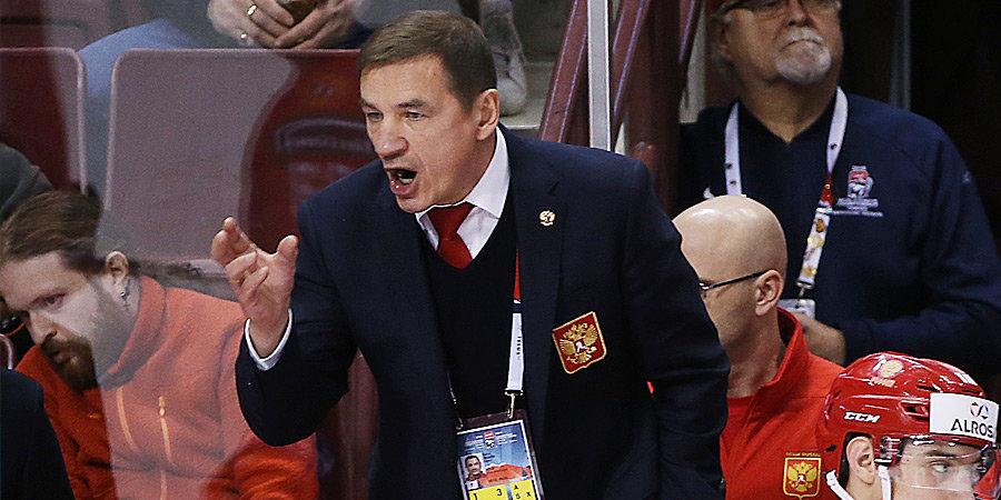 Три победы и три поражения. Чем запомнилась сборная России в Суперсерии?