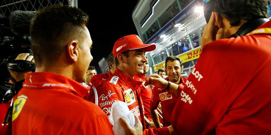 Леклер выиграл квалификацию в Сингапуре, Марко подтвердил место Квята в «Торо Россо» на сезон-2020