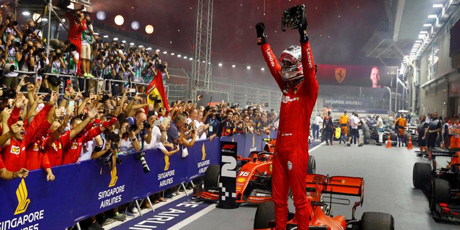 Феттель одержал первую победу в сезоне, Квят остался без очков. Лучшие моменты Гран-при Сингапура