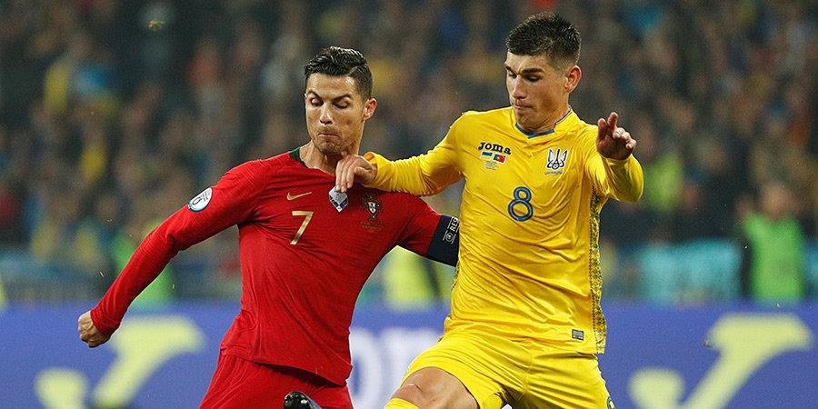 Украина победила Португалию и досрочно вышла на Евро-2020. Три гола, удаление, пенальти и «юбилей» Роналду. Видео