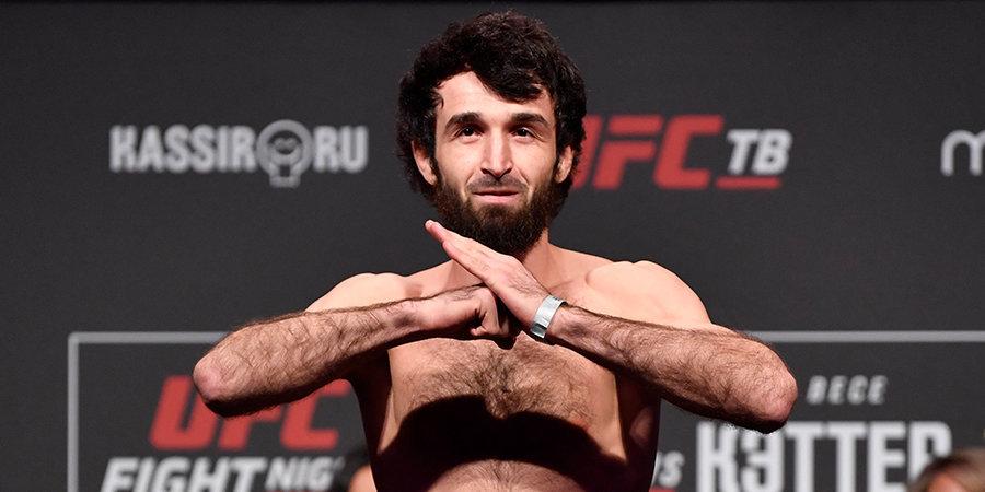 Все о кунг-фу Забита и его победах в UFC. «Разбор по косточкам»