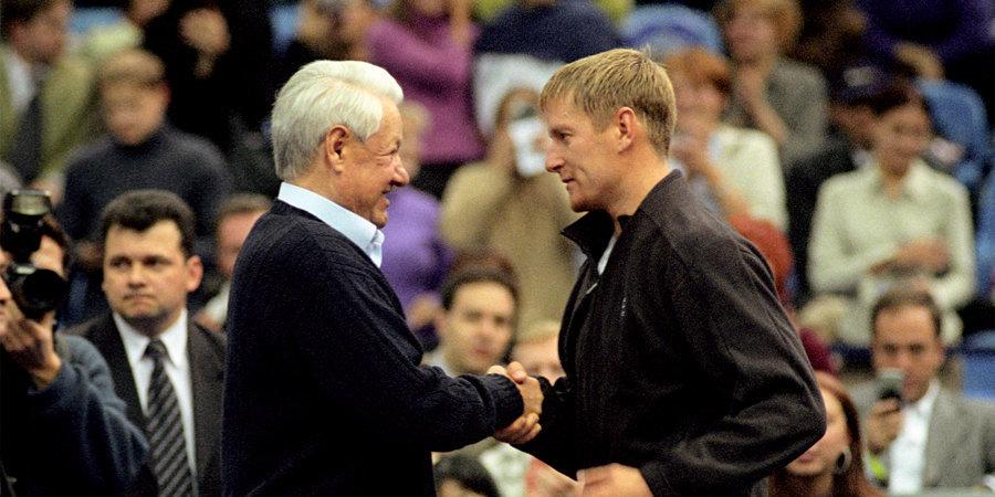 «Ельцин поздравил меня с (ненастоящим) днем рождения. Это был повод выпить». Как начинался Кубок Кремля. Часть 2