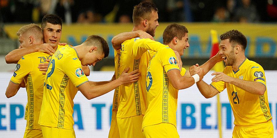 Португалия с Роналду горит в Киеве. Live!