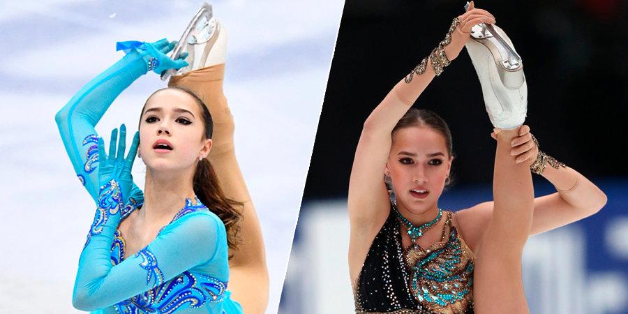 Спать в коньках, есть снег и почти променять фигурное катание на гимнастику. Как начинали карьеру Загитова, Трусова и другие?