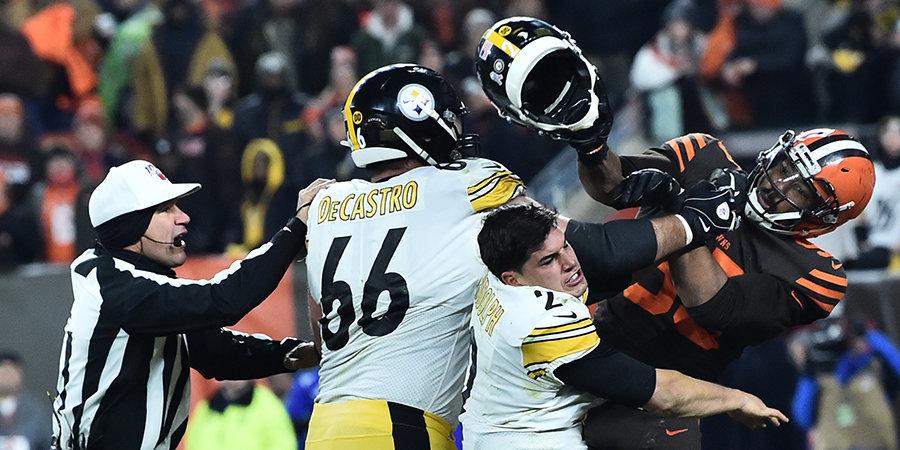 В американском футболе, кажется, появился свой Пепе. Игрок идет на рекордный бан за удар соперника шлемом