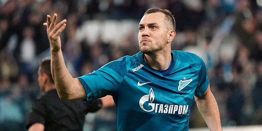 «Зенит» нанес «Динамо» Новикова первое поражение и уходит на зиму с преимуществом 8 очков (минимум). Голы и лучшие моменты