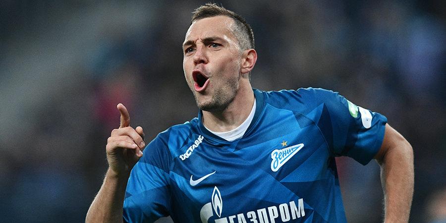 Дзюба теперь ненавидит VAR (в шутку), Азмун ходит без костылей, Кокорин вернулся на «Газпром Арену». Репортаж с самого мощного матча дня