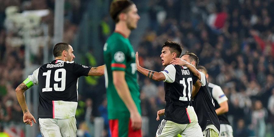 Российские фанаты заткнули стадион «Юве», Семин поговорил с Роналду. «Локо» — респект, но без контригры шансов не было