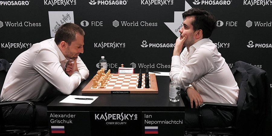 Грищук почти обеспечил себе путевку на турнир претендентов. Кто ему может помешать?