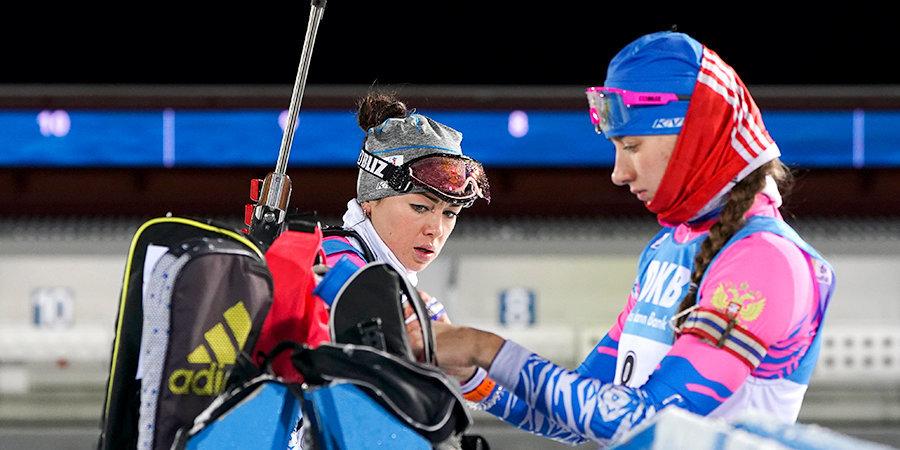 Швейцария проиграла лишь Норвегии. Россиянки - в топ-5. Первый этап КМ завершен (ВИДЕО)