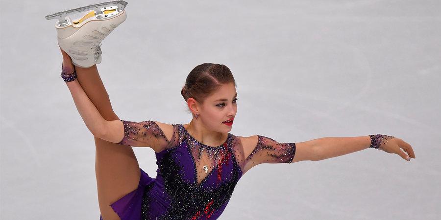 Косторная установила еще один мировой рекорд, Трусова вошла в историю. Ученицы Тутберидзе показали космос в финале Гран-при. Кроме Загитовой