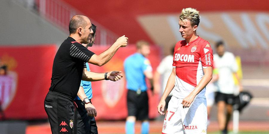 У «Монако» снова прямая красная (третья подряд!) и нет победы. Разделите боль вместе с Головиным