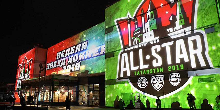 Ярославль или Хельсинки — где пройдет Матч звезд КХЛ-2021? Называем семь вариантов