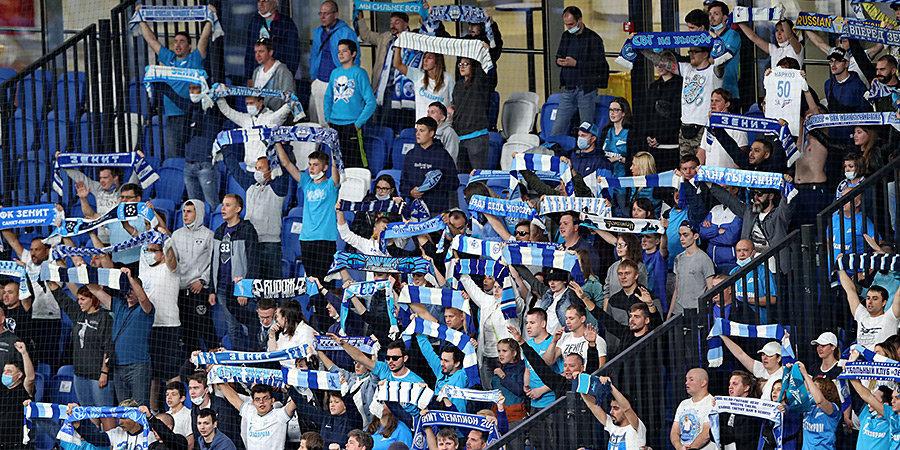 Домашние матчи «Зенита» пройдут без зрителей после новых ограничений из-за COVID-19