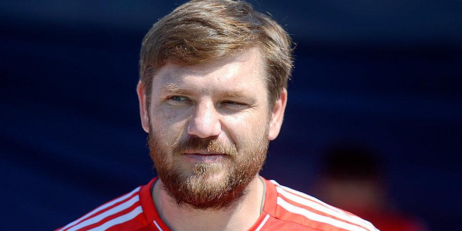 Алексей Игонин: «Сборная России сейчас хочет играть в более интересный, агрессивный и современный футбол»