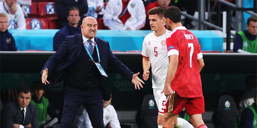 «Сборная Черчесова просто не подпускает сборную России к игре»
