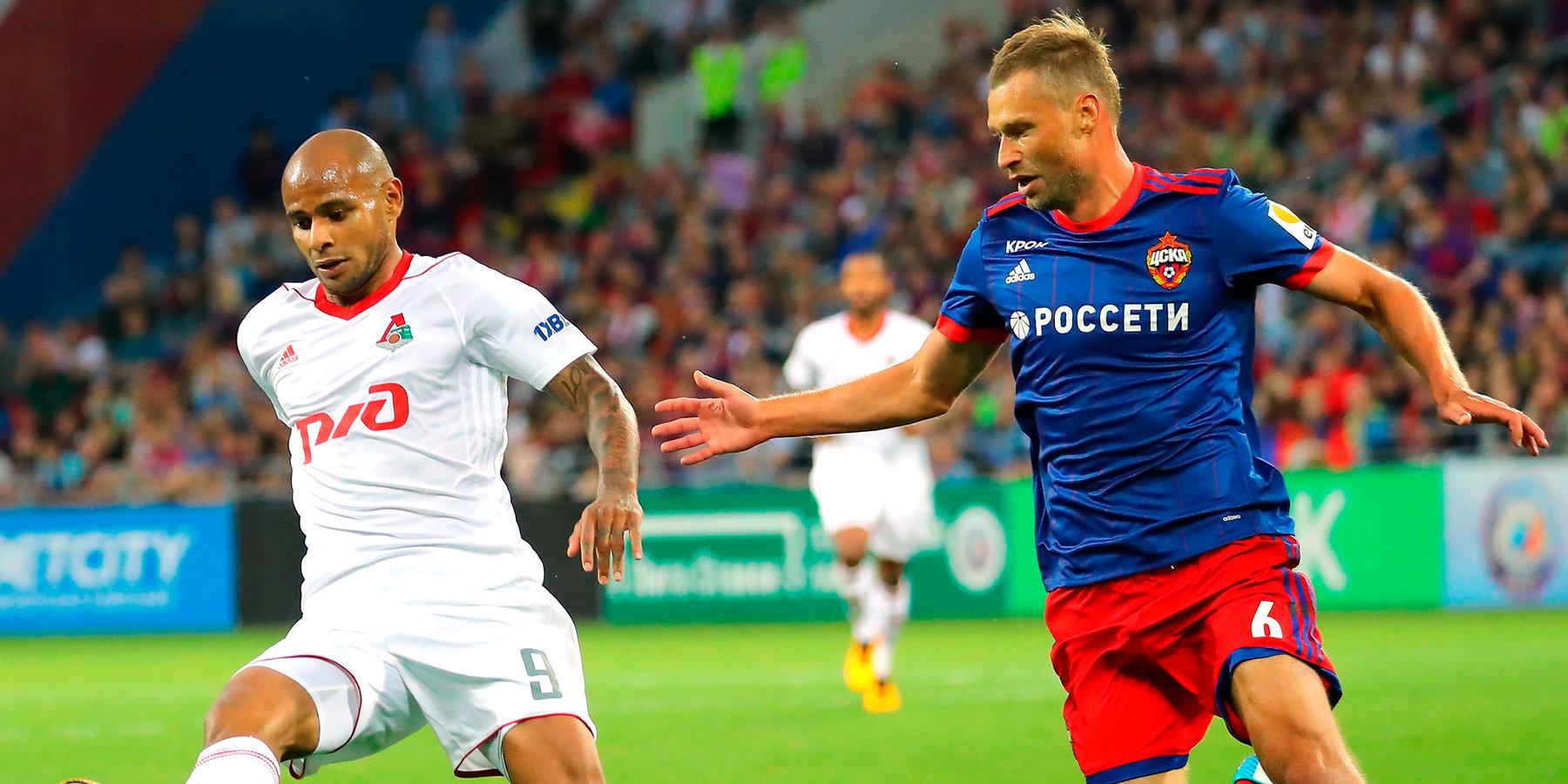Футболист «Локомотива» Ари небыл прооперирован, операция будет позже