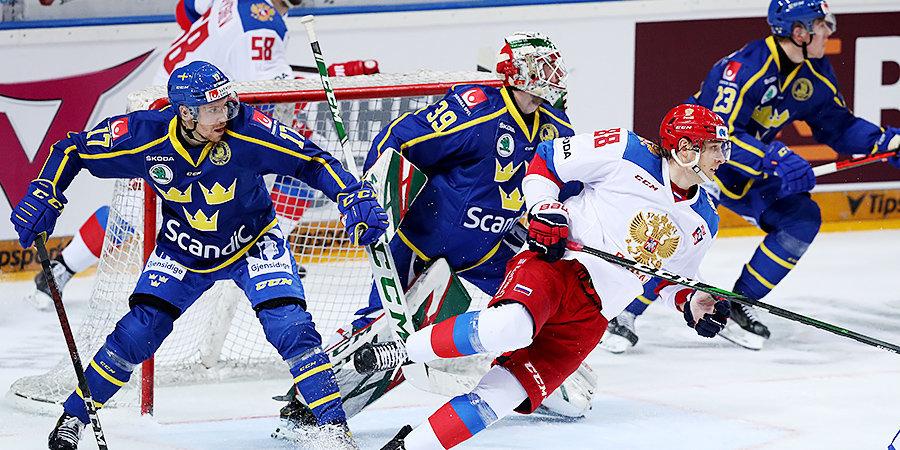 Сборная России обыграла шведов на чешском этапе Евротура, Бурдасов и Каменев забросили по 2 шайбы