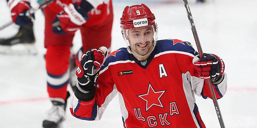 ЦСКА повел в серии с «Локомотивом» во втором раунде Кубка Гагарина