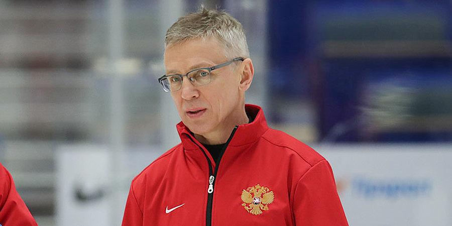 Игорь Ларионов: «Задача — привезти золото МЧМ из Канады»