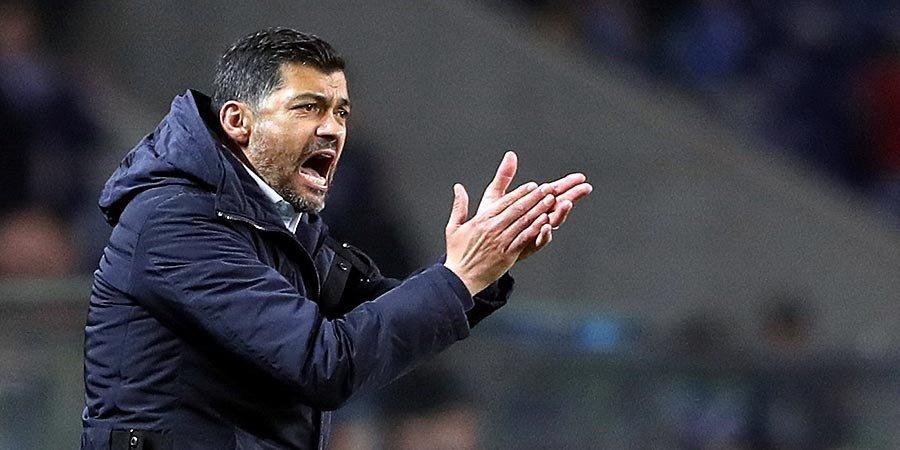 Главный тренер «Порту» дисквалифицирован на 21 день