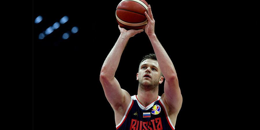 Зубков объяснил отсутствие в сборной перед олимпийской квалификацией