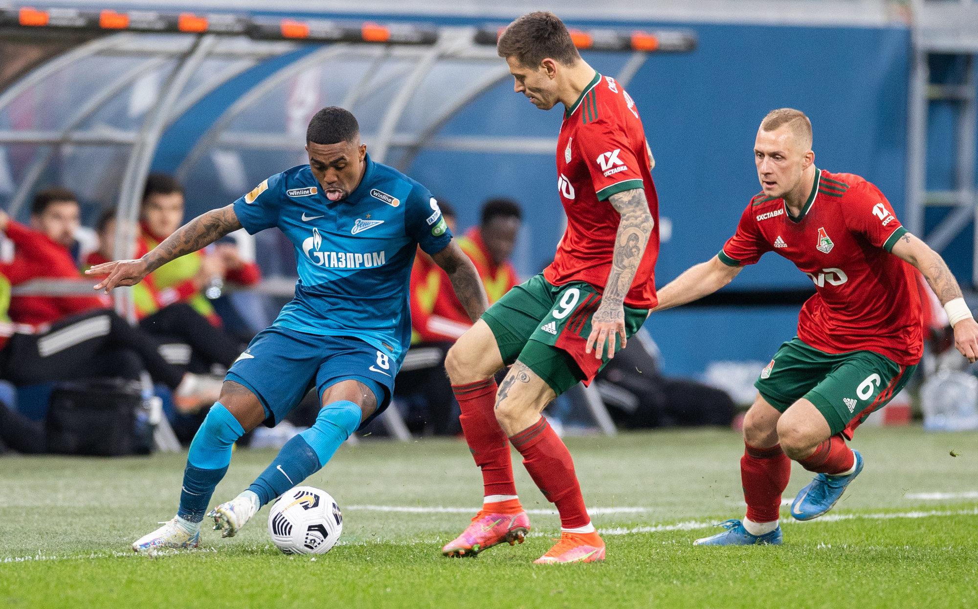 РПЛ показала мяч Суперкубка России