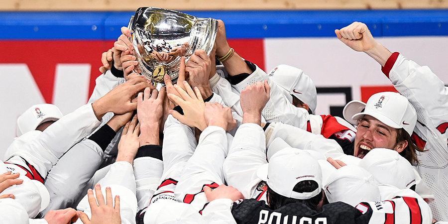 Даниил Тарасов: «К чемпионатам мира по хоккею отношение скептическое»