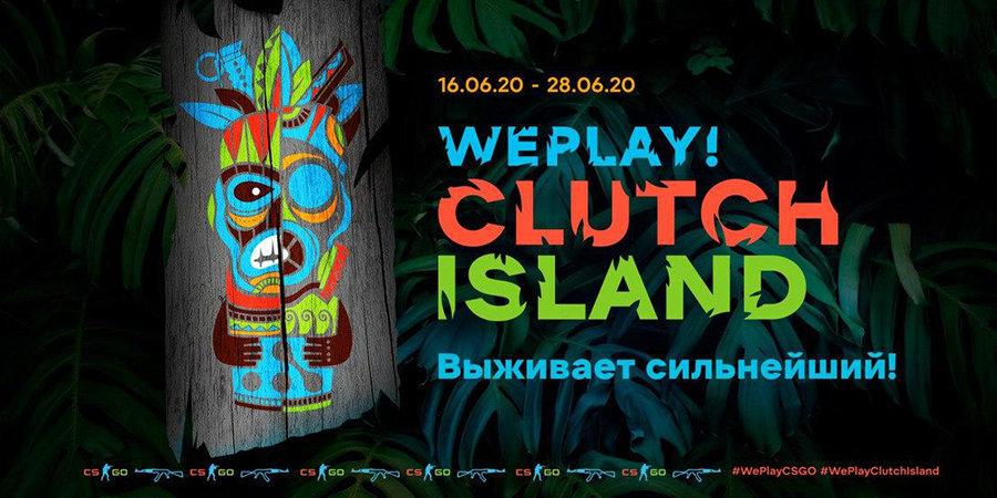 Natus Vincere проиграла стартовый матч WePlay! Clutch Island