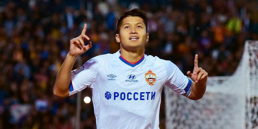Ахметов сыграет за ЦСКА не раньше середины октября