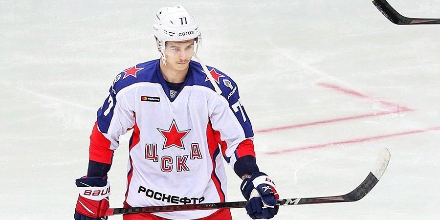 ЦСКА расстался с Голдобиным