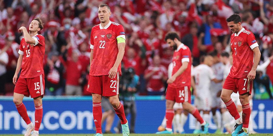 Россия крупно проиграла Дании и стала последней в группе. Датчане — в 1/8 финала Евро-2020