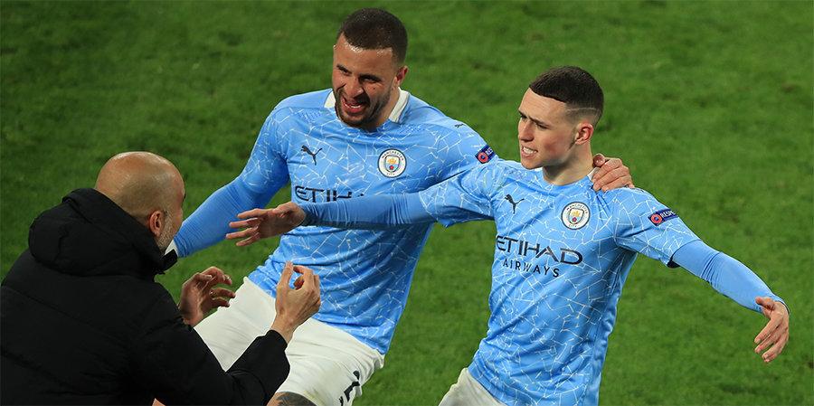 «Манчестер Сити» обыграл «Астон Виллу» в АПЛ, команды заканчивали матч вдесятером