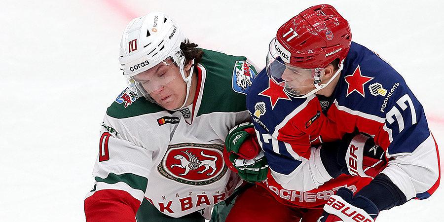 КХЛ вернулась спустя почти полгода. «Ак Барс» победил ЦСКА в овертайме матча за Кубок открытия