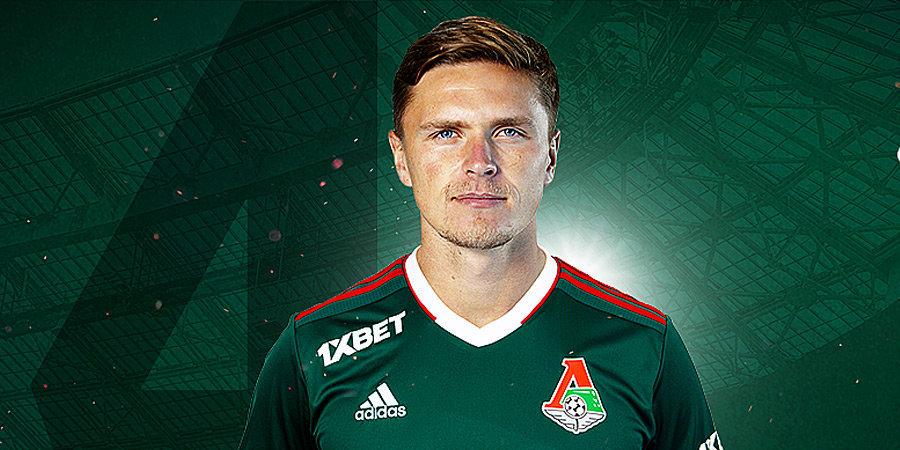 Лысцов перешел из «Локомотива» в «Ахмат» на правах аренды
