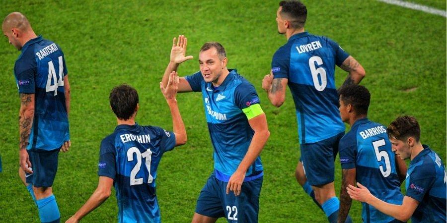 Когда горе не беда. Россия и Лига чемпионов