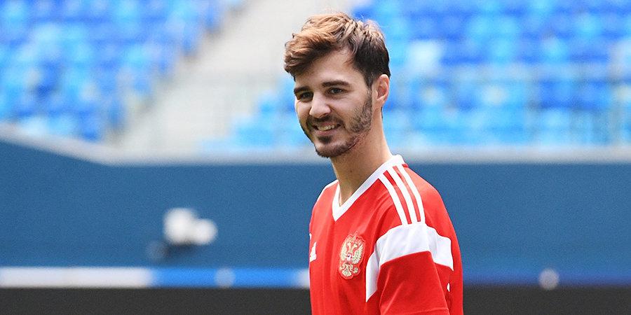 В сборной России поздравили Ерохина с 32-летием