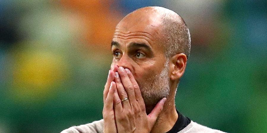 Экс-игрок «Ман Сити»: «Любого другого тренера на месте Гвардиолы уже бы уволили»
