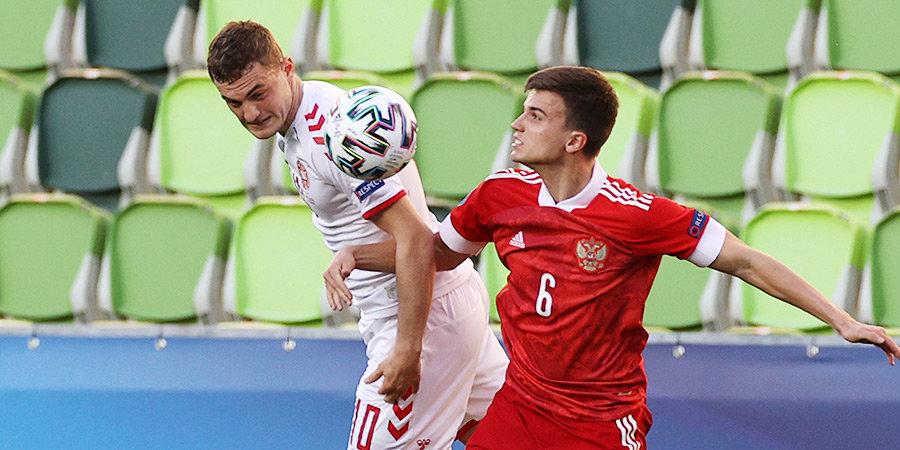 Молодежная сборная России проиграла Дании и завершила борьбу на чемпионате Европы