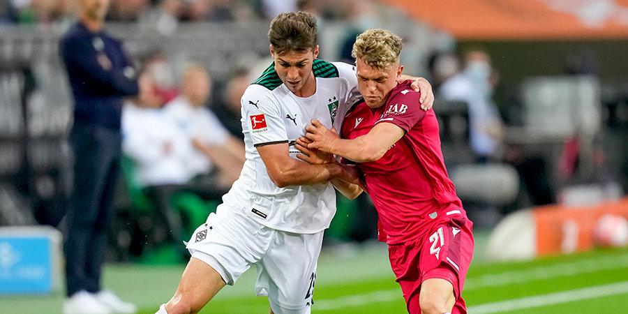 Менхенгладбахская «Боруссия» победила «Арминию» в чемпионате Германии