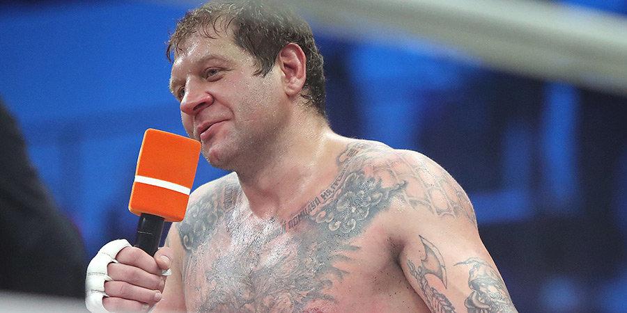 Александр Емельяненко высмеял Сергея Харитонова, который победил в бою на голых кулаках