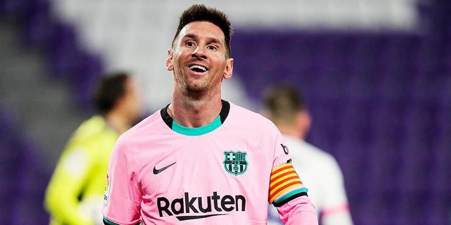 «Барселона» обыграла «Атлетик» и поднялась на третье место в Примере, Месси оформил дубль