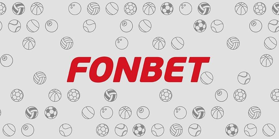 Ставки на футбол в Фонбет